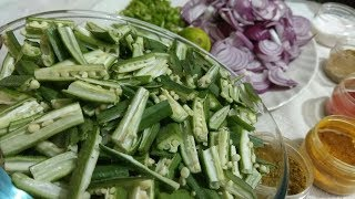 Bhindi Ki Sabzi-दादी परदादी के समय से बनाते आ रहे भिंडी की स्वादिष्ट सब्जी की परम्पेरिक विधि-Okra