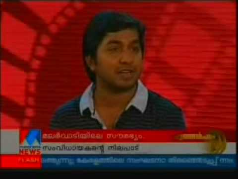 Puthanpadam - Malarvaadi Arts Club Special Part 01