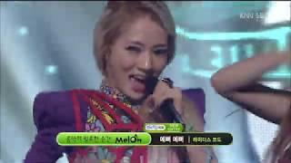 레이디스 코드 (LADIES' CODE) - 예뻐 예뻐 (인기가요 2013.09.08)