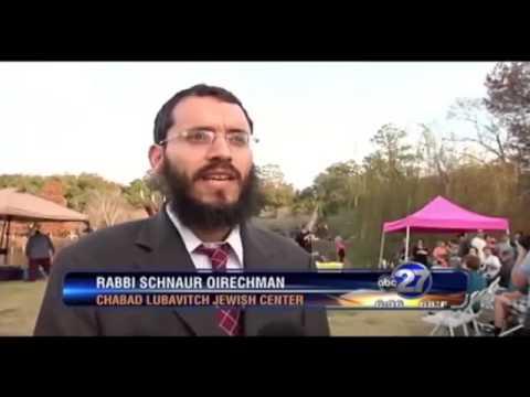 FSU Chabad Jewish Center