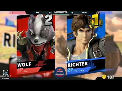 スマパ!SP#2 Top4 Eim(ウルフ)vs Brood(リヒター)- Eim(Wolf)vs Brood(Richter)- スマブラSPオフ大会