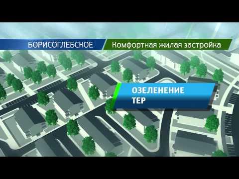 ЖК Марьино Град в Новой Москве - официальный сайт, цены