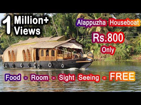 Kerala Houseboat Tour Alleppey - ஆலப்புழா படகு வீடு சுற்றுலா - Travel Vlog
