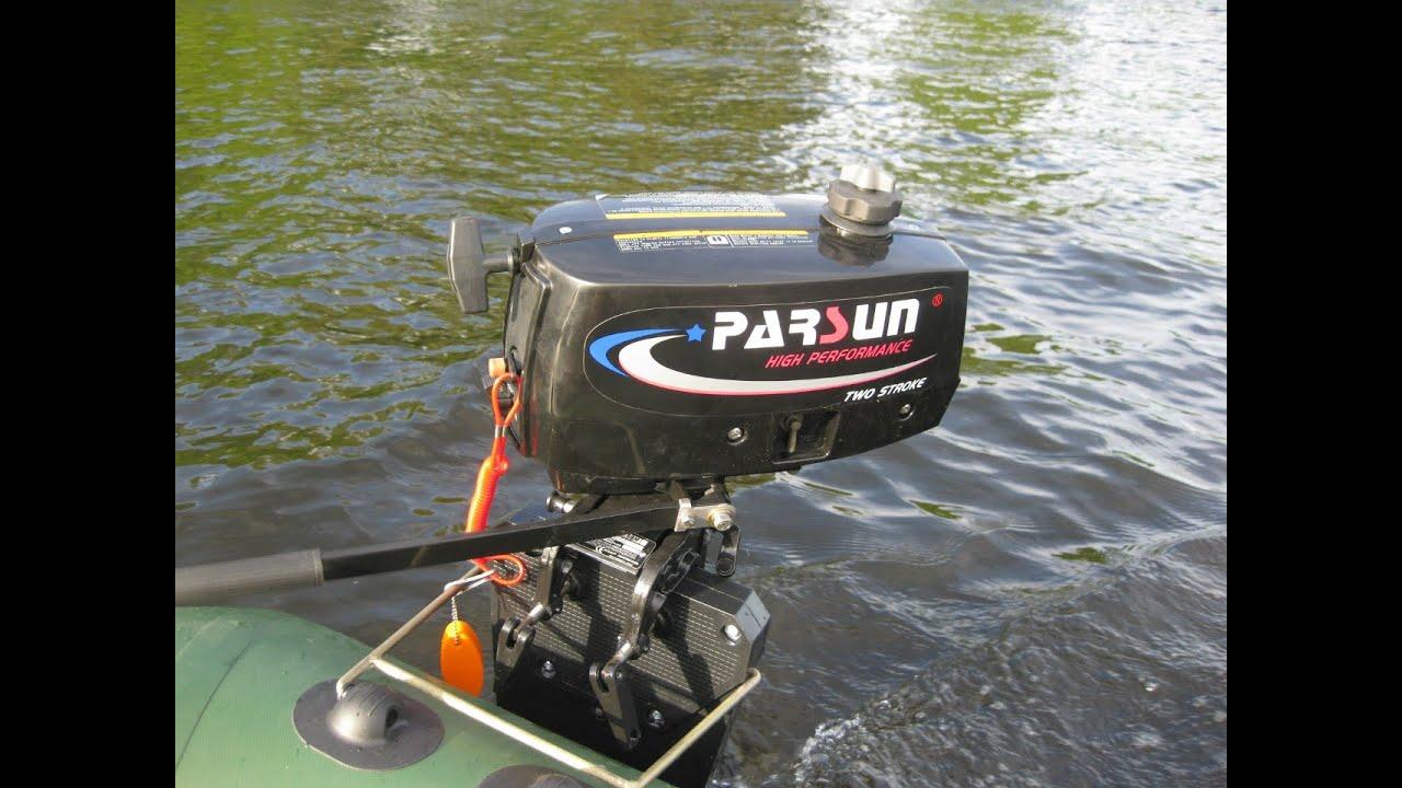 Код: parsun 2. 6 bms. Подробнее. 8058 грн. 19339 руб. Заказ в один клик. Купить лодочный мотор parsun 3. 6 bms (двухтактный). Код: parsun 3. 6 bms.