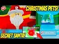 *NEW* CHRISTMAS WORLD, PETS AND SECRET SANTA IN BUBBLE GUM SIMULATOR UPDATE!! (Roblox)