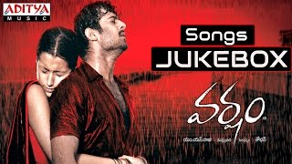 Varsham Telugu Movie Full Songs || Jukebox || Prabhas,Trisha