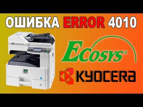 Kyocera FS 6525 Error 4010.  Ошибка 4010 Kyocera 6525
