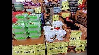 СВЕТОФОР -Магазин низких цен.Обзор разного товара и цены.МАРТ 2020.
