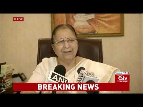 Lok Sabha Speaker Sumitra Mahajan condoles the death of Vajpayee