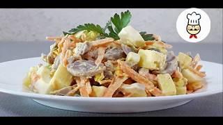 ХОЧУ ДОБАВКИ !!! / Вкусный, новый салат с куриными желудочками