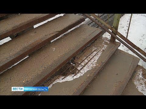 Кировчане жалуются на неблагоустроенные объекты, передвигаться по которым опасно(ГТРК Вятка)