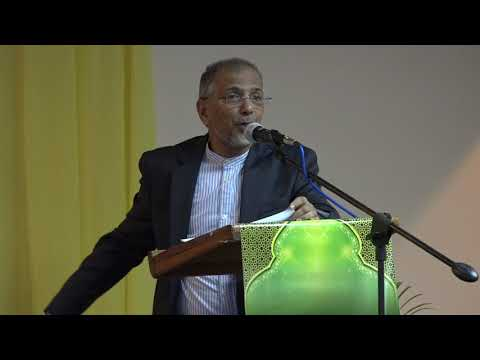 Caribbean Muslim Network Conference 2017 Part 6
