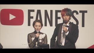 はじめしゃちょー @ YouTube FanFest Japan 2016