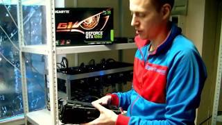НЕ ПОКУПАЙТЕ ЭТИ ВИДЕОКАРТЫ!!!! GIGABYTE GTX 1060 G1 GAMING ТЕКУТ