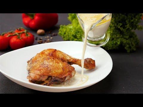 Курица в молочном соусе - Рецепты от Со Вкусом