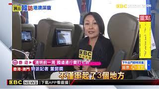 體驗「港珠澳大橋」韓國瑜首站訪澳門特首
