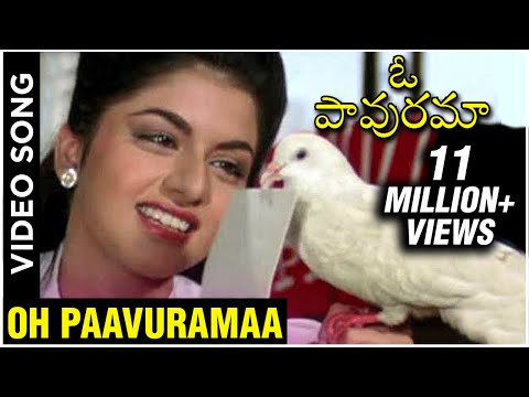 Oh Paavuramaa Video Song | Prema Paavuraalu (Maine Pyaar Kiya) | Salman Khan | Bhagyashree