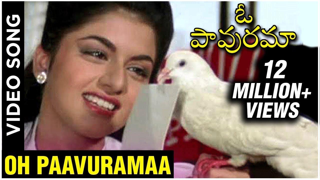 Oh Paavuramaa Video Song | Prema Paavuraalu (Maine Pyaar Kiya) | Salman Khan| Bhagyashree