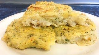 ОЧЕНЬ  Вкусный Рецепт Рыба ДОРАДО под Картофельной Шубой