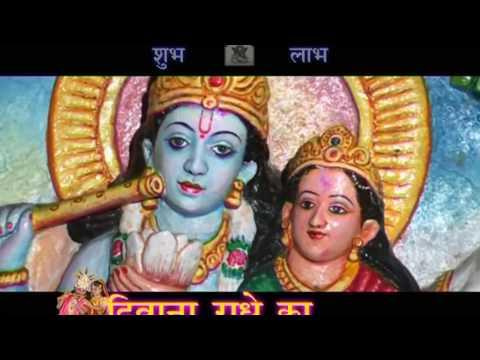 CHHATTISGARHI BHAJAN GEET-कोनो पियासे ला-आकाश राणा-CG SONG-NEW HIT VIDEO 2017-AVM STUDIO 2017