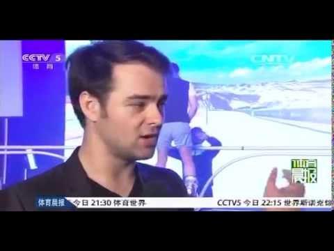 SkyTechSport Sales Office Launch in Beijing!