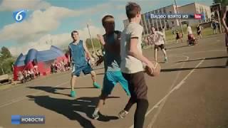 Анонс открытого турнира по стритболу