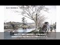 Isogo History ~磯子区の歴史紹介~ の動画、YouTube動画。