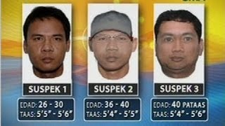Computerized facial composite ng 3 suspek sa pambobomba sa isang bar sa CDO, inilabas ng PNP