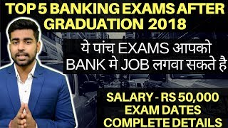 Banking Jobs after Graduation | Top 5 Banking Exams after Graduation | Complete Details