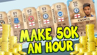 HOW TO MAKE 50K COINS AN HOUR | FIFA 16 ULTIMATE TEAM TRADING METHOD