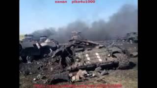 FrozzeNews - гибель 3,5тыс. Украинских военных. ИЗВАРИНСКИЙ КОТЕЛ
