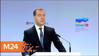 Смотреть видео Дмитрий Медведев предлагает сменить подход к оценке уровня бедности - Москва 24 онлайн