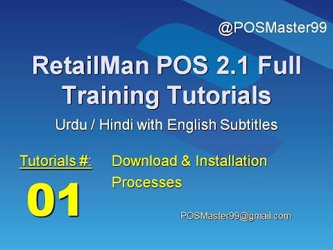 01. RetailMan POS 2.1 Training In URDU/Hindi Download & Installation Process