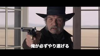 『ミッション・ワイルド』予告編 ビデックスJPで配信中!