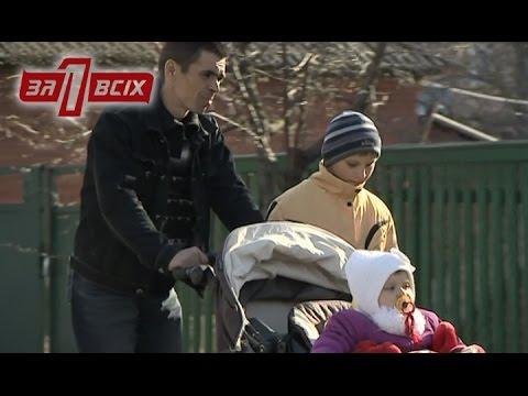 Мужчина делит своих детей с их бабушкой - Один за всех  Один за всх - Выпуск 87 - 19.04.15