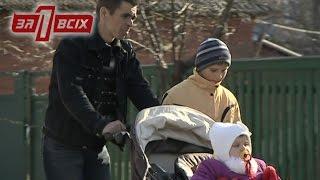 Мужчина делит своих детей с их бабушкой - Один за всех / Один за всіх - Выпуск 87 - 19.04.15