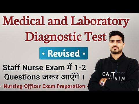 List of All Medical And Laboratory Diagnostic Test