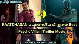 Best Pshco Villain thriller movie tamil dubbed | After Raatchasan | movies tamizha