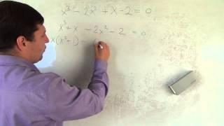 Алгебра 9 класс. 12 сентября. решение уравнения методом группировки по парам