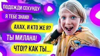 ТРОЛИМ АЛИСУ и ПРОВОДИМ с Ней 24 ЧАСА ЧЕК Лучшие Серии Подряд