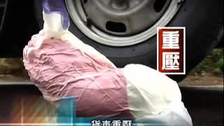 【芮森國際】衣麗特真空衣物壓縮收納袋