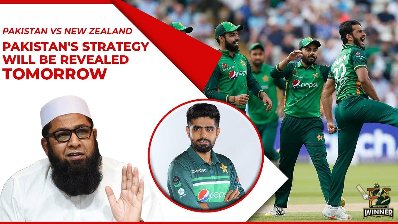 Pakistan vs New Zealand - Pakistan's Strategy will be revealed tomorrow | Inzamam Ul Haq