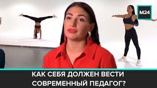 """""""Специальный репортаж"""": """"пример учителя"""" - Москва 24"""