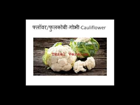 Vegetable Names With Picture In Marathi- Hindi And  English