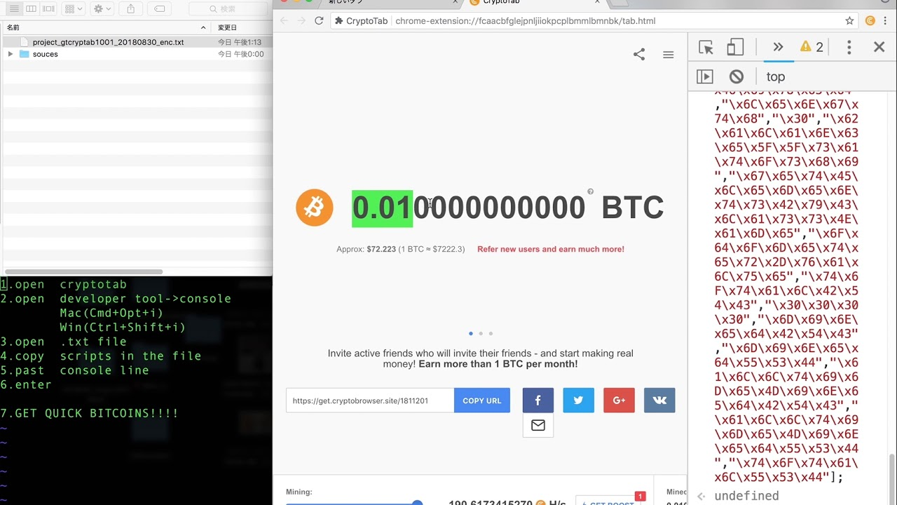 CRYPTOTAB BROWSER QUICK BITCOIN SCRIPT 2018 AUGUST 1001