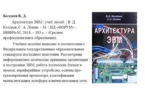 Компьютерные системы 27.02
