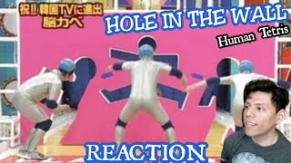 Hole in the Wall (Japanese Game Show)   REACTION