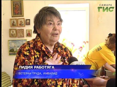 """""""Весенняя неделя добра """" - В Самарском районе проводится добровольческая акция """"Ветеран живет рядом"""""""