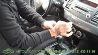 Коробка переключения передач (КПП)