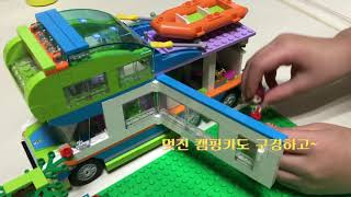 레고® 프렌즈 41339 미아의 캠퍼밴 놀이1